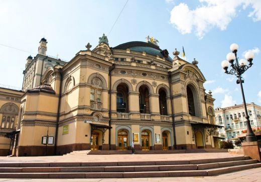 exciting Kyiv Opera